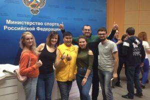 Проект образовательной программы региональных координаторов игры «Со-Общение» среди участников XIX Всемирного Фестиваля Молодежи и Студентов