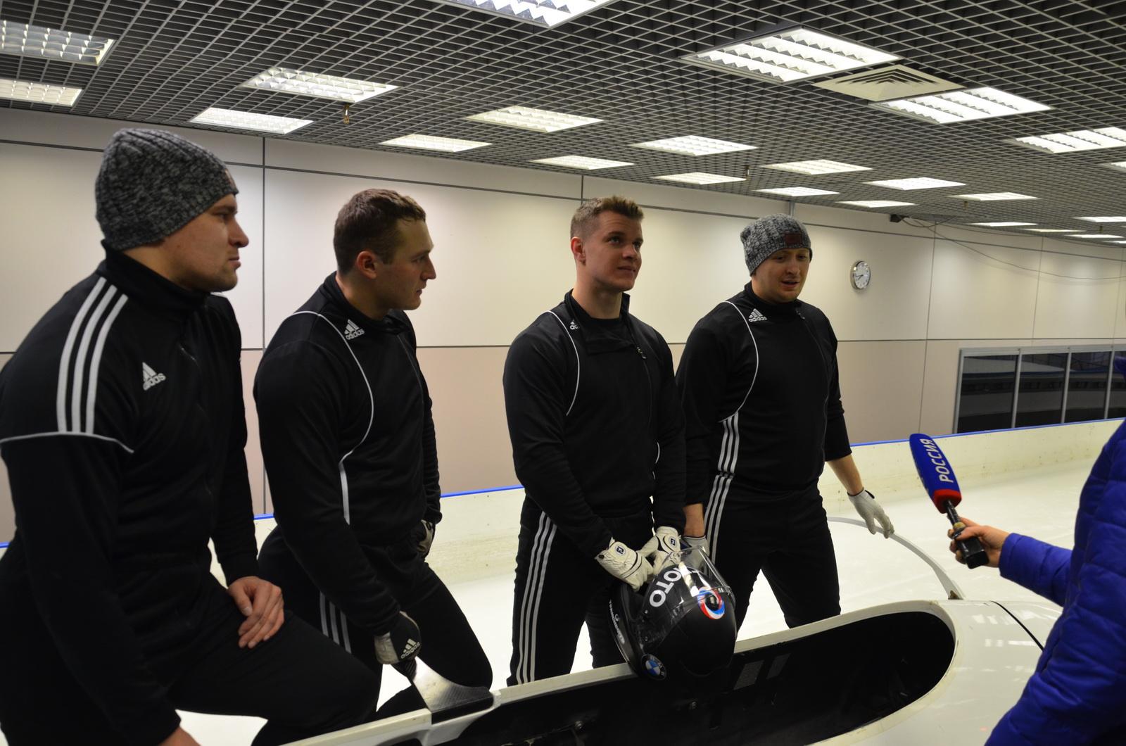 Подготовка Основного Составы сборной команды России по бобслею к Олимпиаде в Пхёнчхане