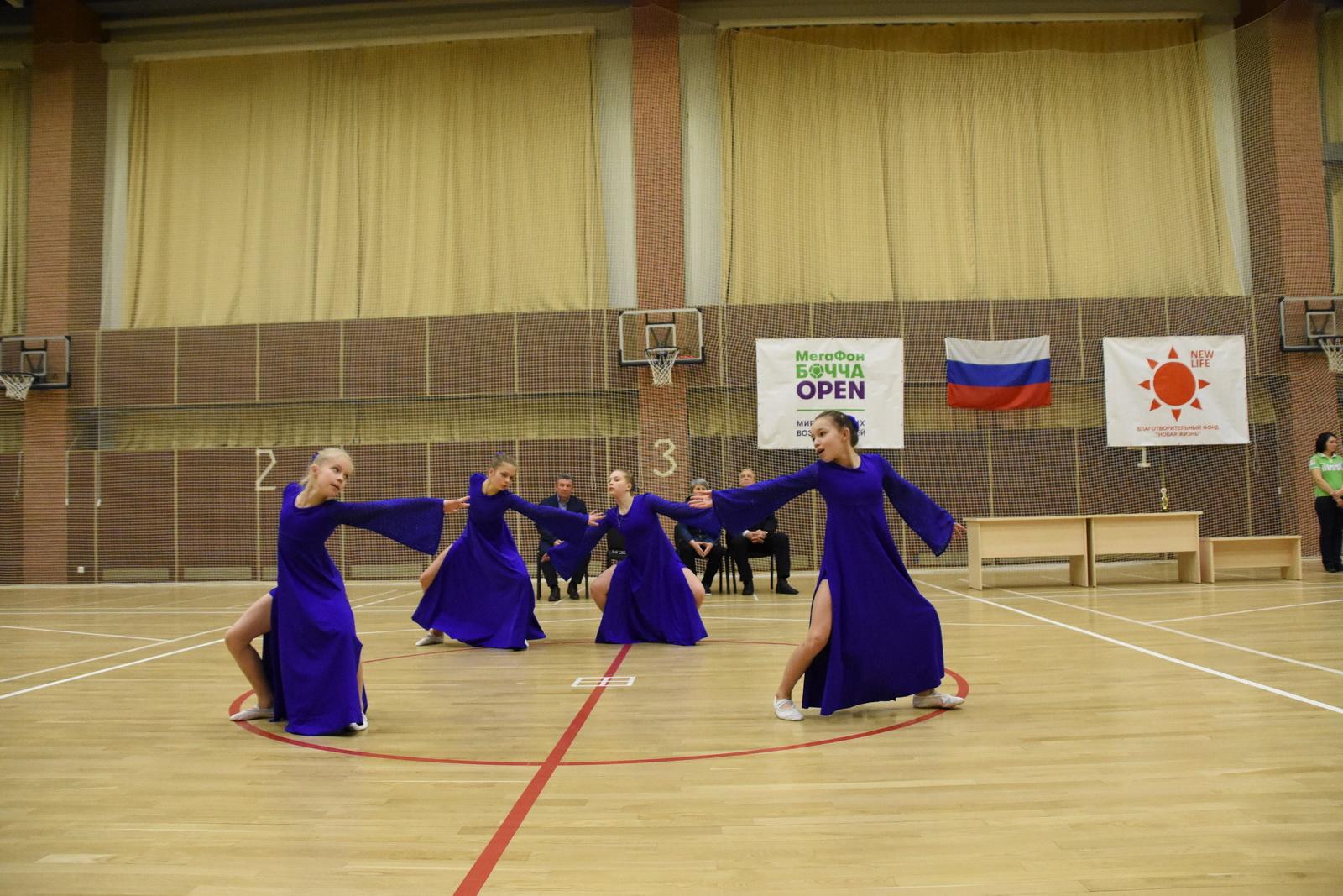 «Турнир мастеров Бочча» в Парамоново